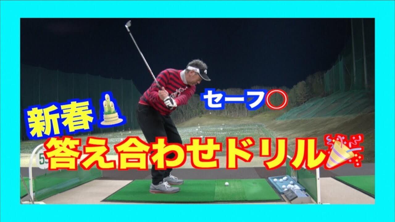 魚 ? | [組圖+影片] 的最新詳盡資料** (必看!!) - www.go2tutor.com