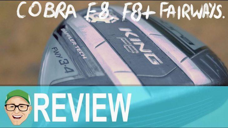 Cobra F8 Fairway Wood Vs F8 Plus Fairway Wood Review │ ゴルフの動画