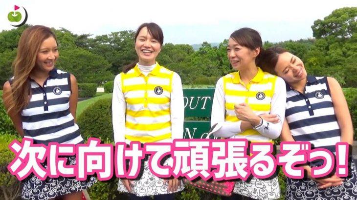 10d25d0436a08 リンゴルフ女子4人(マイコちゃん・三枝こころ・じゅんちゃん・リサ ...