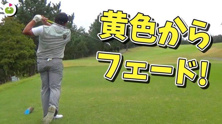 ゴルピアのHIROがめちゃくちゃゴルフ上手いことに気付いちゃったリンゴルフの三枝こころ先輩 【ゴルピア vs リンゴルフ #2】