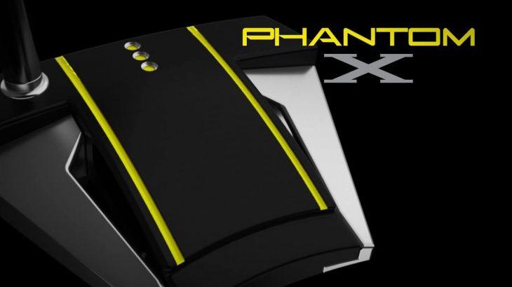 スコッティ・キャメロン Phantom X 7 パター(2019年モデル)公式PV|Scotty Cameron