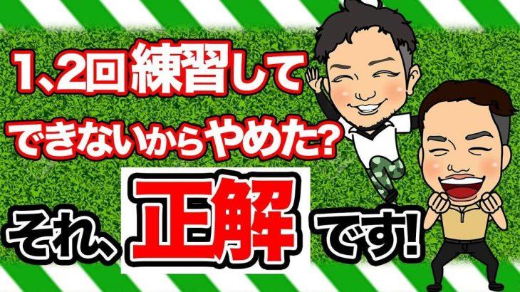 3eabf9fd44370 新進気鋭のゴルフ系YouTubeチャンネル「かっ飛びゴルフ塾」の浦大輔プロ ...