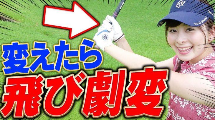 ゴルフ な みき