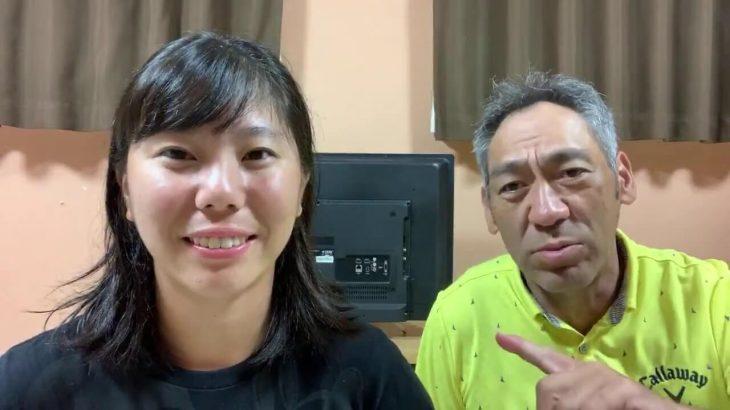 山本道場いつき選手 プロテスト2日目 結果報告 【東建多度カントリークラブ】