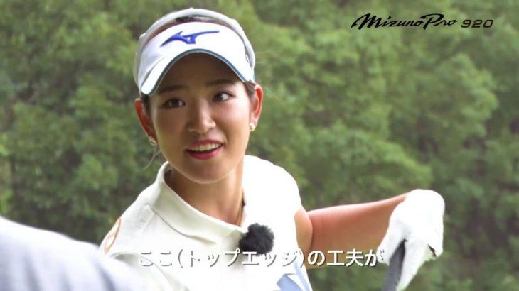 ミズノ Mizuno Pro 920 アイアン 試打インプレッション ...
