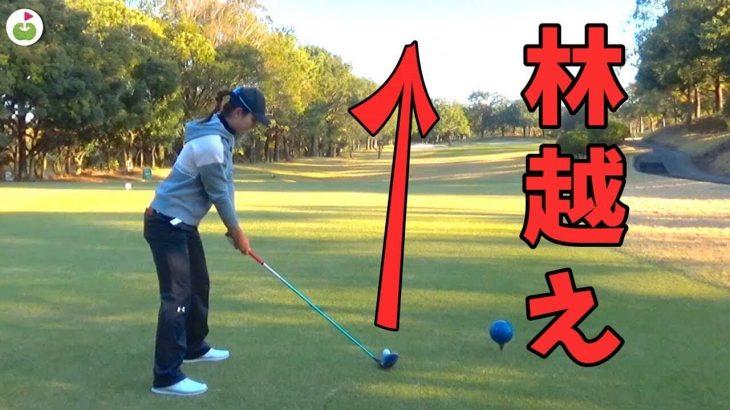 サバイバル 動画 ゴルフ