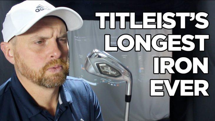 Titleist T400 Irons Review|AliTaylorGolf
