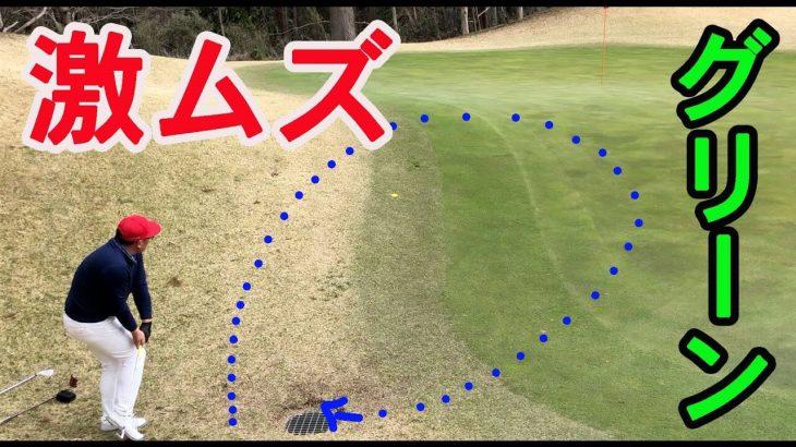 難関ゴルフコース!カレドニアンのグリーンは難しかった!【カレドニアンゴルフクラブ②】