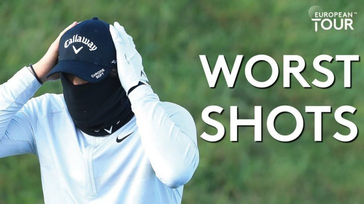 European Tour(欧州男子ゴルフツアー)のミスショット集|Worst Golf Shots of the Year|Best of 2020