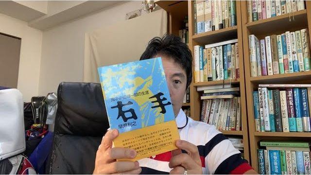 右手で叩くとは?|HARADAGOLF 原田修平プロ