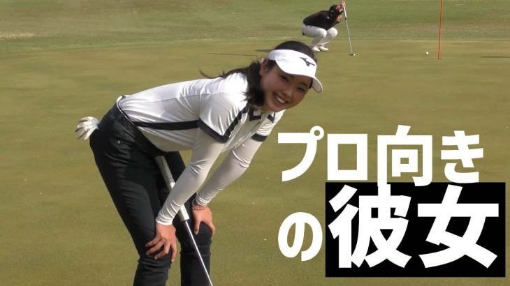 三觜プロ門下生の女子選手たちと一緒に回って浮かれるゴルフジャーナリストの小林一人さん