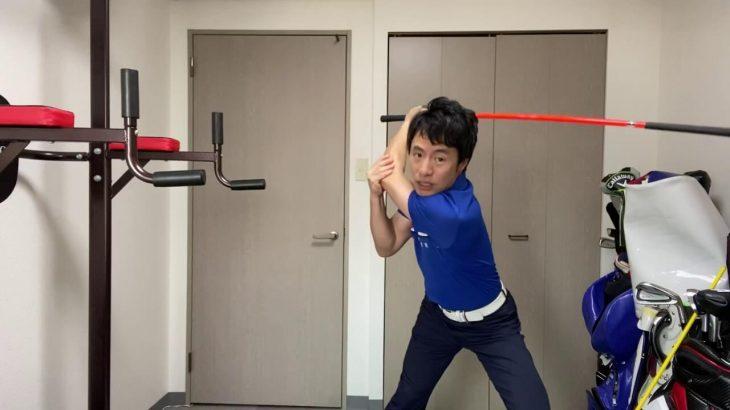 シャフトのしなりで飛ばす方法|イメージとしては「ちょうど一直線になる瞬間にボールに当たる」|HARADAGOLF 原田修平プロ