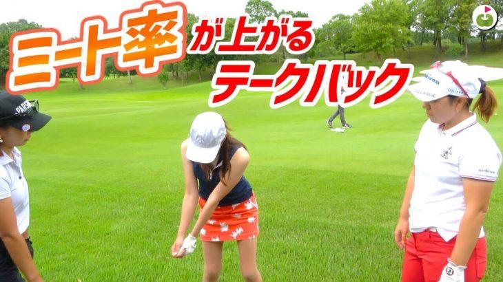 リン ゴルフ ゆい
