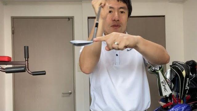 アプローチのザックリを防ぐテクニック|HARADAGOLF 原田修平プロ