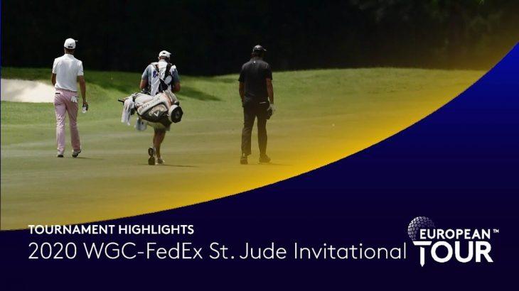 Extended Tournament Highlights|WGC-FedEx St. Jude Invitational 2020