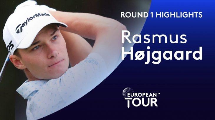 Rasmus Højgaard(ラスムス・ホイガールト) Highlights|Round 1|English Championship 2020