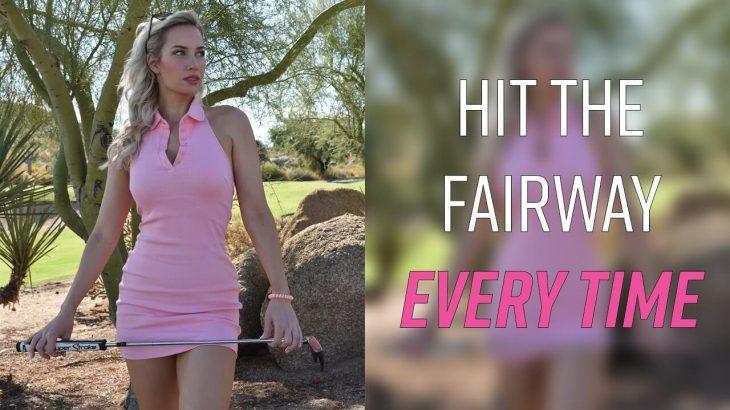 常にフェアウェイに置くためのドライバーの打ち方|How to Hit the Fairway Every Time|Paige Spiranac(ペイジ・スピラナック)