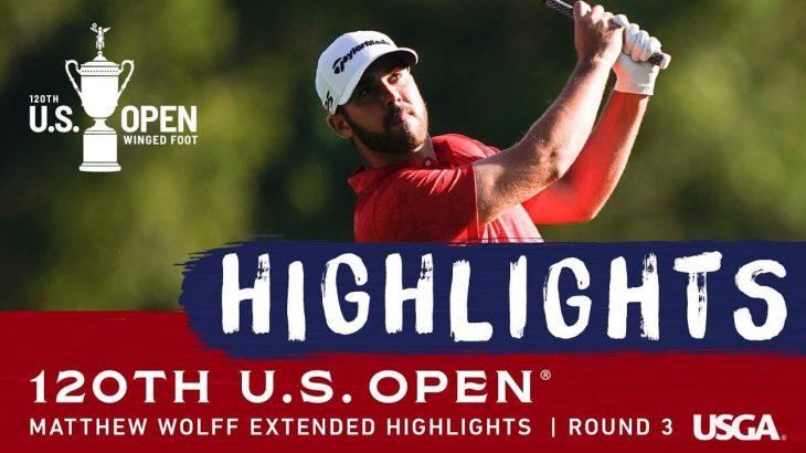 Matthew Wolff(マシュー・ウルフ) Highlights|Round 3|2020 U.S. Open Championship