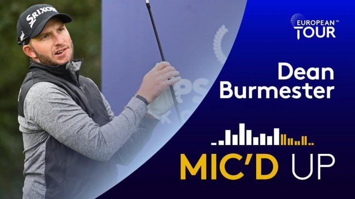 Dean Burmester(ディーン・バーメスター) Highlights Round 2 ISPS Handa UK Championship 2020