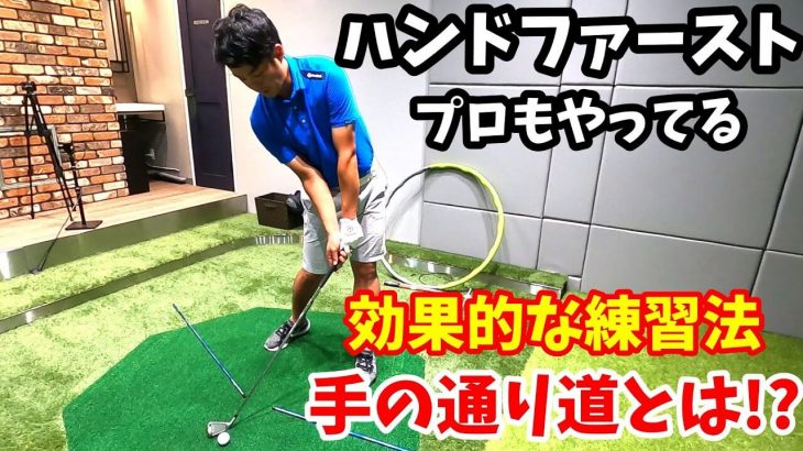 手の動きのガイド|河本結プロや有村智恵プロなどのコーチをしている目澤コーチによるレッスンの内容を聞いてきました!|チェケラーGOLF