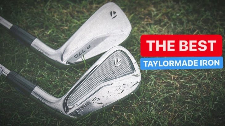 TaylorMade P770 Irons(2020Model) or P7MC  Irons Review|Mark Crossfield