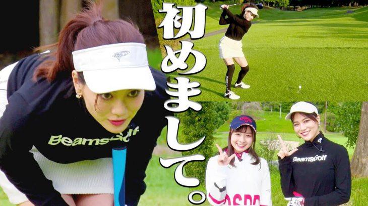 超美女OLゴルファー・石井里奈ちゃん登場!ゴルフに行きたくなること間違いなしのスペシャルツアー なみきプロデュース!ゴルフを楽しもうツアー①