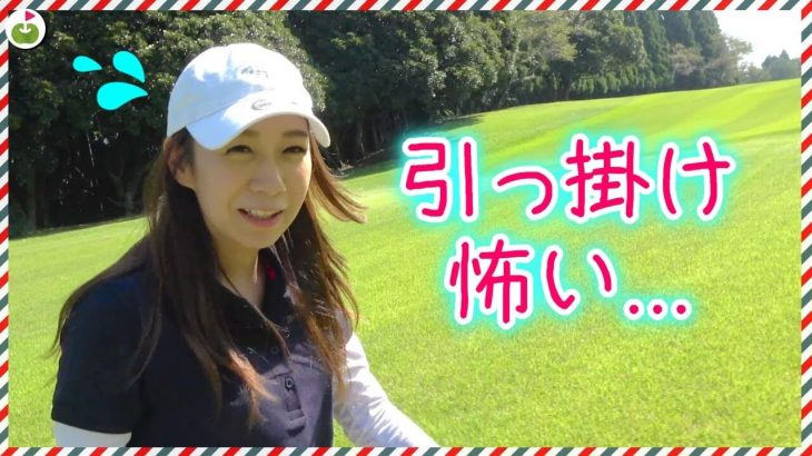リンゴルフの「じゅんちゃん」が競技ゴルフに挑戦!【アマチュアゴルフワールドカップ②】