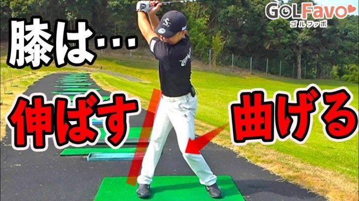 青山 香織 ゴルフ