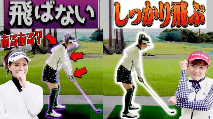 超美女OLゴルファー・石井里奈ちゃんがお得にクラブセットを購入+工藤遥加プロからUTの打ち方レッスン|なみきプロデュース!ゴルフを楽しもうツアー②
