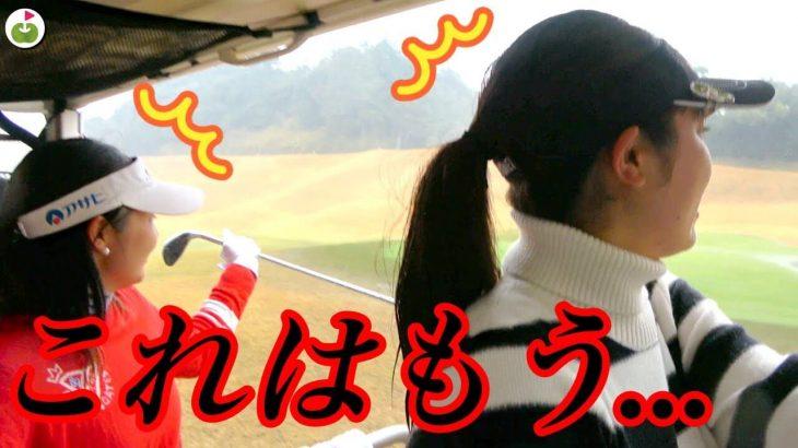 新宮帆乃美ちゃん vs 斉藤妙ちゃん|ringolf アレンジマッチプレー対決 【千葉桜の里ゴルフクラブ③】