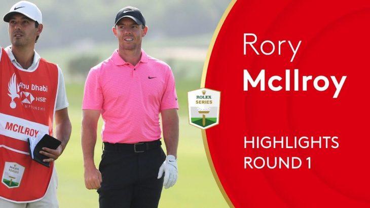 Rory McIlroy(ローリー・マキロイ) Highlights|Round 1|2021 Abu Dhabi HSBC Championship
