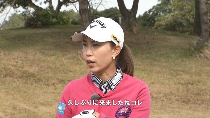 キャロウェイ EPIC ドライバー(2021年モデル) 試打インプレッション 公式 プロゴルファー 上田桃子 石川遼 河本結