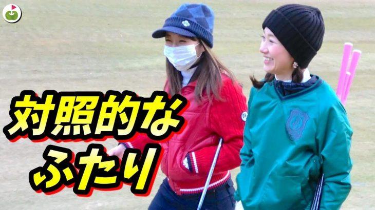 ゴルフ女子4人でお泊まりゴルフ リンゴルフ じゅんちゃん/ゆっこちゃん/ゆきちゃん/中里さや香ちゃん 【キャメルゴルフ&ホテルリゾート⑧】