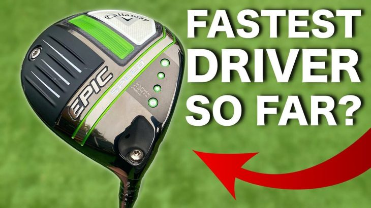 Callaway EPIC SPEED Driver vs EPIC MAX LS Driver vs EPIC MAX Driver Review|Rick Shiels Golf