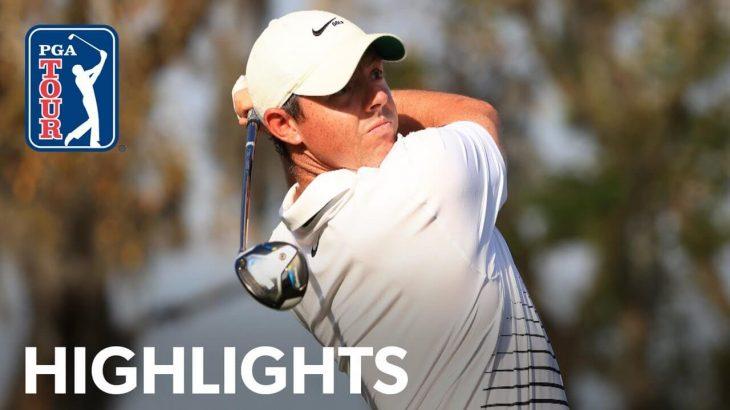 Rory McIlroy(ローリー・マキロイ) Highlights|Round 2|Arnold Palmer Invitational 2021