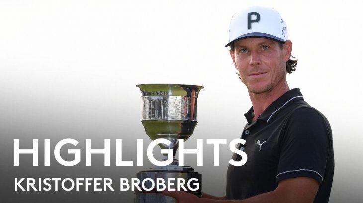 Kristoffer Broberg(クリストファー・ブロバーグ) Winning Highlights|Final Round|2021 Dutch Open